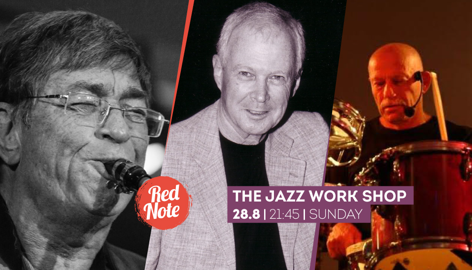 The Jazz Workshop at The Red Sea Jazz Festival Eilat Israel