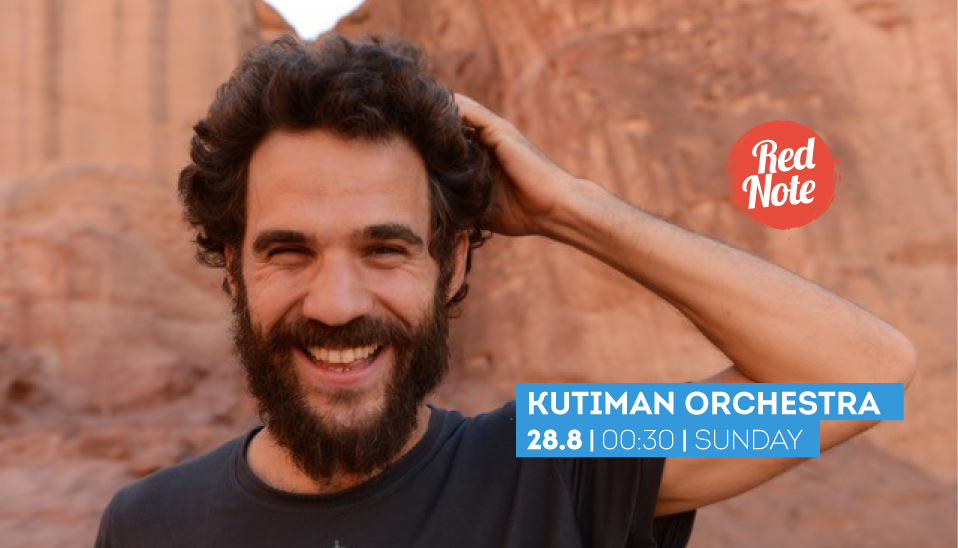 Kutiman Orchestra at The Red Sea Jazz Festival Eilat Israel