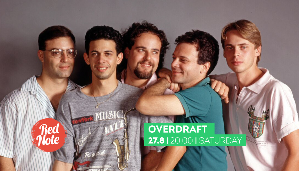 OverDraft  at The Red Sea Jazz Festival Eilat Israel