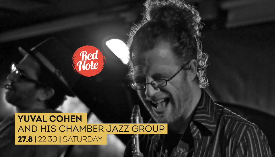 Yuval Cohen at the red sea jazz festival