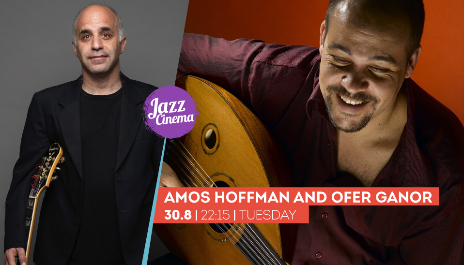 Amos Hoffman and Ofer Ganor at The Red Sea Jazz Festival Eilat Israel