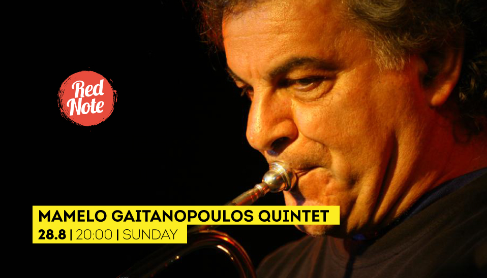 Mamelo Gaitanopoulos Quintet at The Red Sea Jazz Festival Eilat Israel