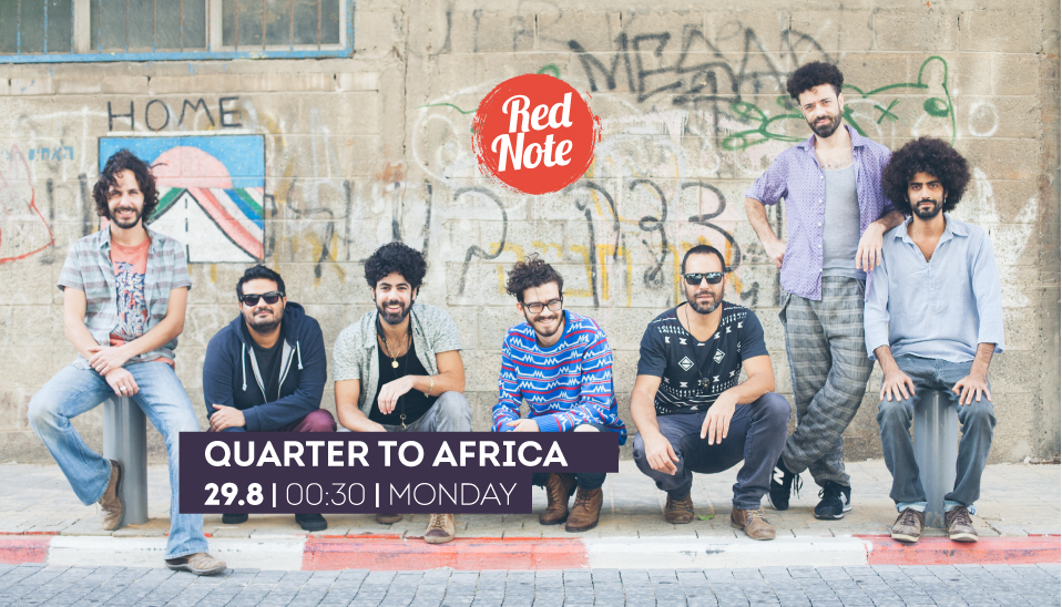 Quarter 2 Africa at The Red Sea Jazz Festival Eilat Israel