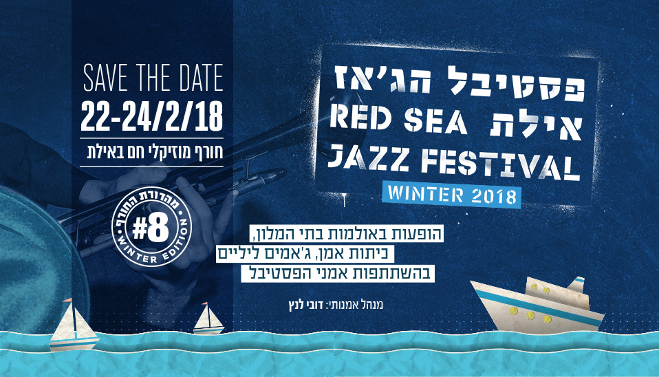 Red Sea Jazz Festival Eilat Winter Edition 2018