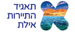Eilat Tourist Corporation