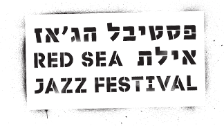 The Artistic director - Dubi Lenz - Red Sea Jazz Festival Israel