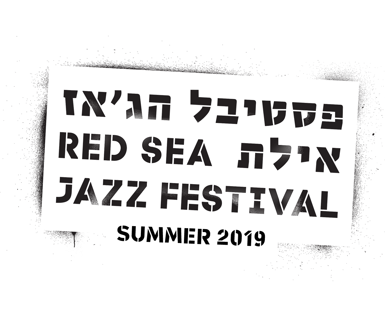 Red Sea Jazz Festival Israel - Red Sea Jazz Festival Eilat Israel