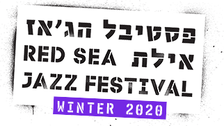 Andreas Schaerer & Hildegard Lernt Fliegen - Red Sea Jazz Festival Israel